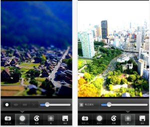 Forget having to pay tons of money for a tilt shift lens when you can use this digital tool to do the same. Get that amazing tilt shift look. Landerapp.